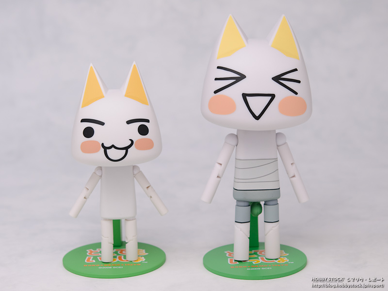 toro the cat mainichi issho download pc