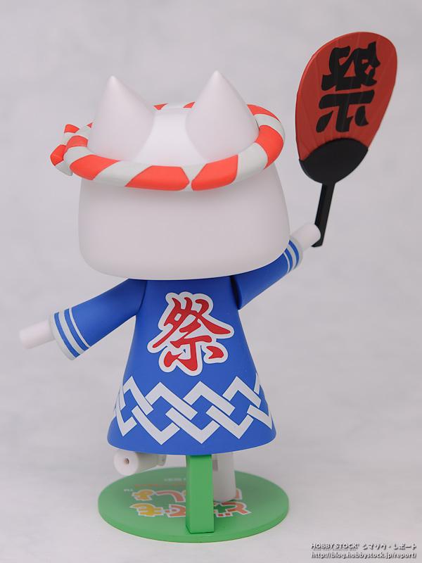 download pc issho toro mainichi the cat