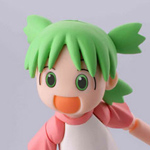 Yotsuba Renewal Box - 2nd Generation