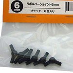 Revoltech Supply Parts Revolver Joint 6mm/Black 6pcs - Accessoires