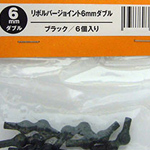 Revoltech Supply Parts Revolver Joint 6mm Double/Black 6pcs - Accessoires