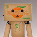 Danboard Mini Corporation Collaboration Project 12 Pack BOX - Mini Revoltech