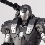 War Machine - Revoltech SFX