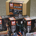 Takeya Trilogy Box - Revoltech SFX