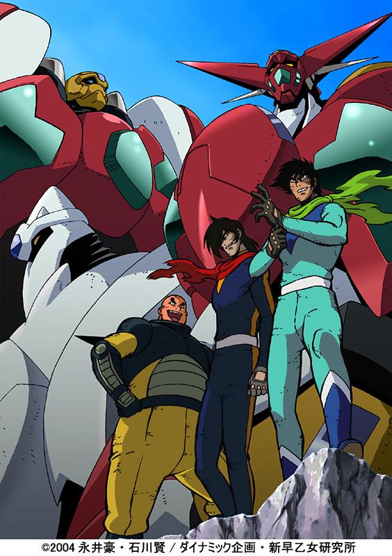 Getter robo (anime) Y-031_orig