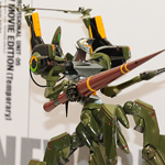 Eva Provisional Unit-05 Movie Color Ver. - Yamaguchi Series