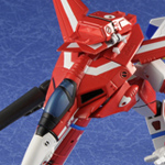 Valkyrie VF-1J Milia Custom - Editions limit�es