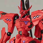 Takemikaduchi Type-00F - Revoltech Muv Luv Alternative