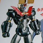 Mazinkaiser Black Version - Editions limit�es