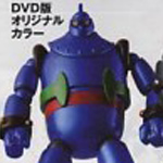 Tetsujin 28 Anime Color Version - Editions limitées
