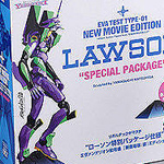 Eva 01 Movie 2.0 Ver. Lawson 'Special Package' - Editions limitées