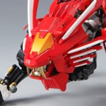 Blade Liger Leon Version - Editions limit�es