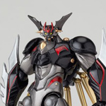 Getter Robo Rah Black Version - Editions limitées
