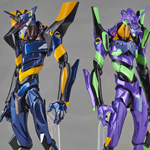Revoltech Yamaguchi No.EX Evangelion Evolution - EVA-01 Test Type & Mark.06 Special Edition - Editions limitées