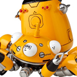 Tachikoma Yellow - Editions limitées