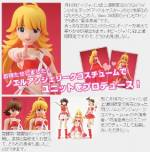 Revoltech Hoshii Miki Hobby Japan Limited Color Version - Idol Master
