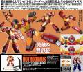 Revoltech Hot Rodimus - The Transformers