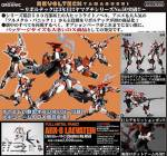 Revoltech A-RX8 Laevatein - Full Metal Panic!