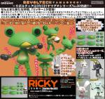 Revoltech Ricky - Doko Demo Issyo