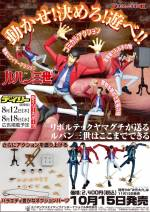 Revoltech Lupin the Third - Lupin the Third