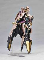 Revoltech Ardjet - Zone of the Enders