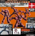 Revoltech Type-7 Brocken OVA Version - Patlabor