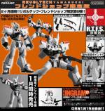 Revoltech AV-98 Ingram 2 Movie Version - Patlabor: The Movie
